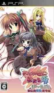 Descargar Akaneiro Ni Somaru Saka Portable [JAP] por Torrent